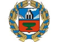 Законы Алтайского края