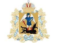 Законы Архангельской области